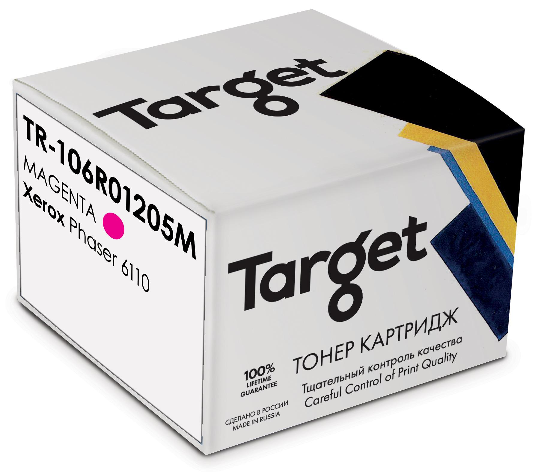 Тонер-картридж XEROX 106R01205M