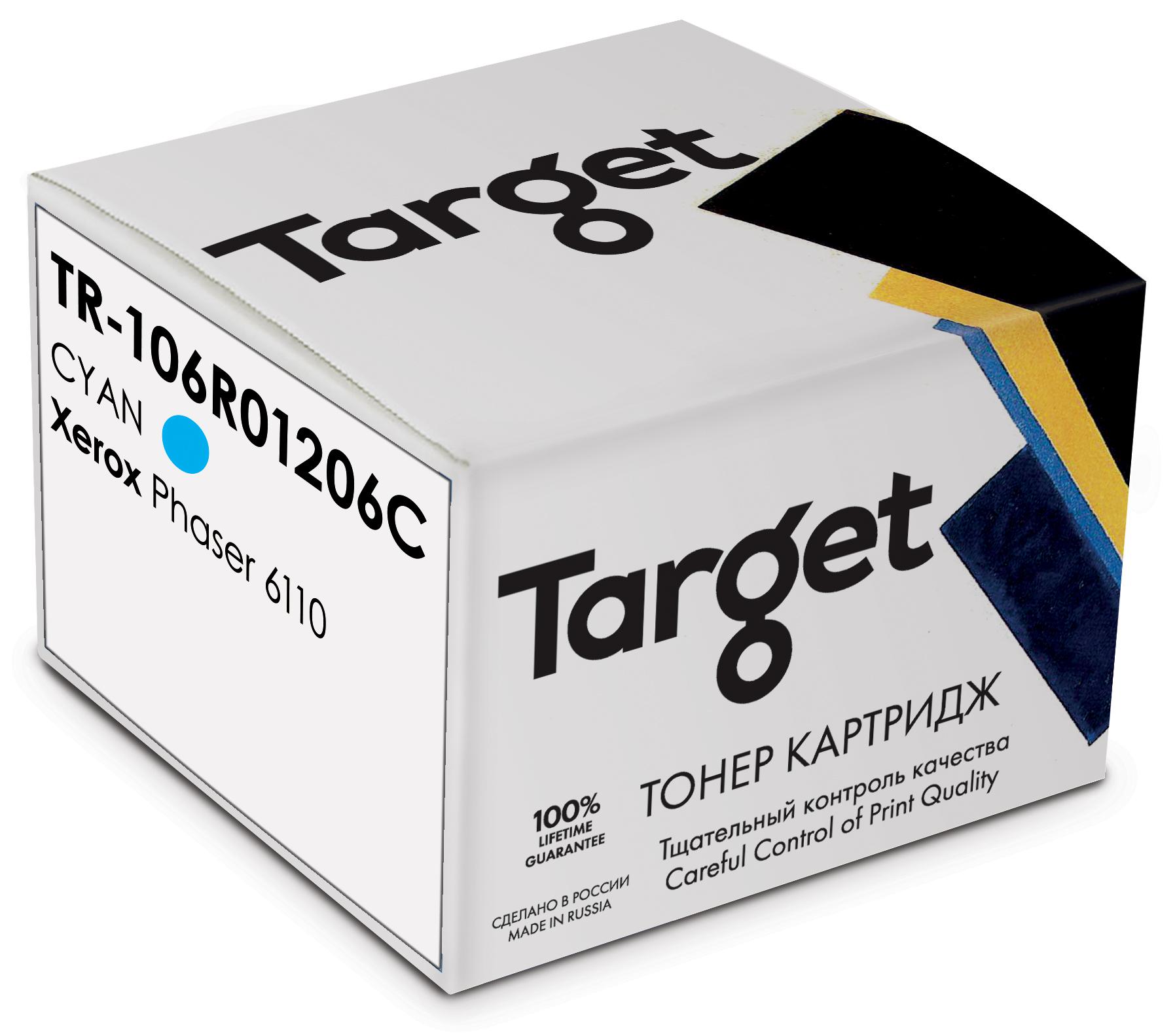 Тонер-картридж XEROX 106R01206C