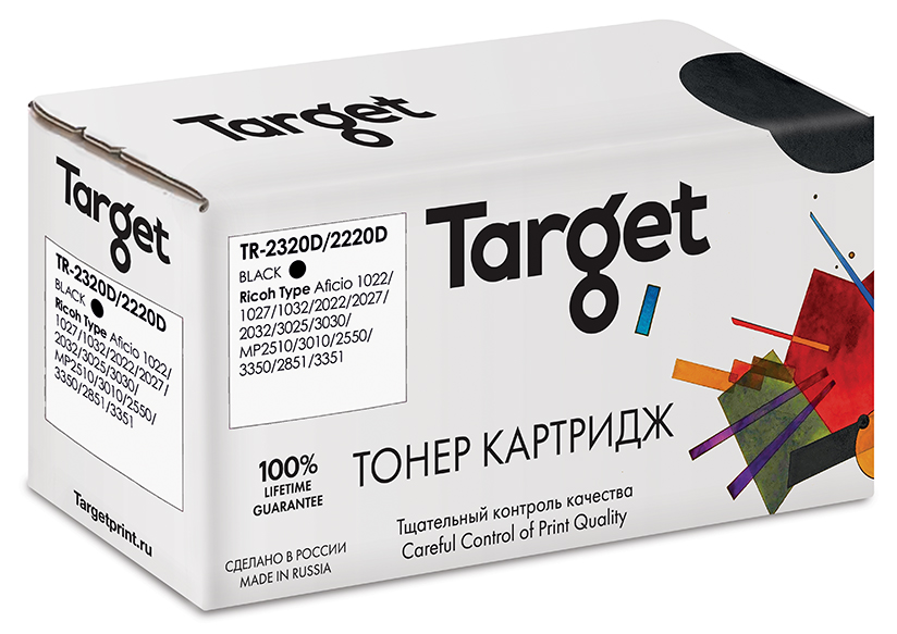 Тонер-картридж RICOH 2320D/2220D