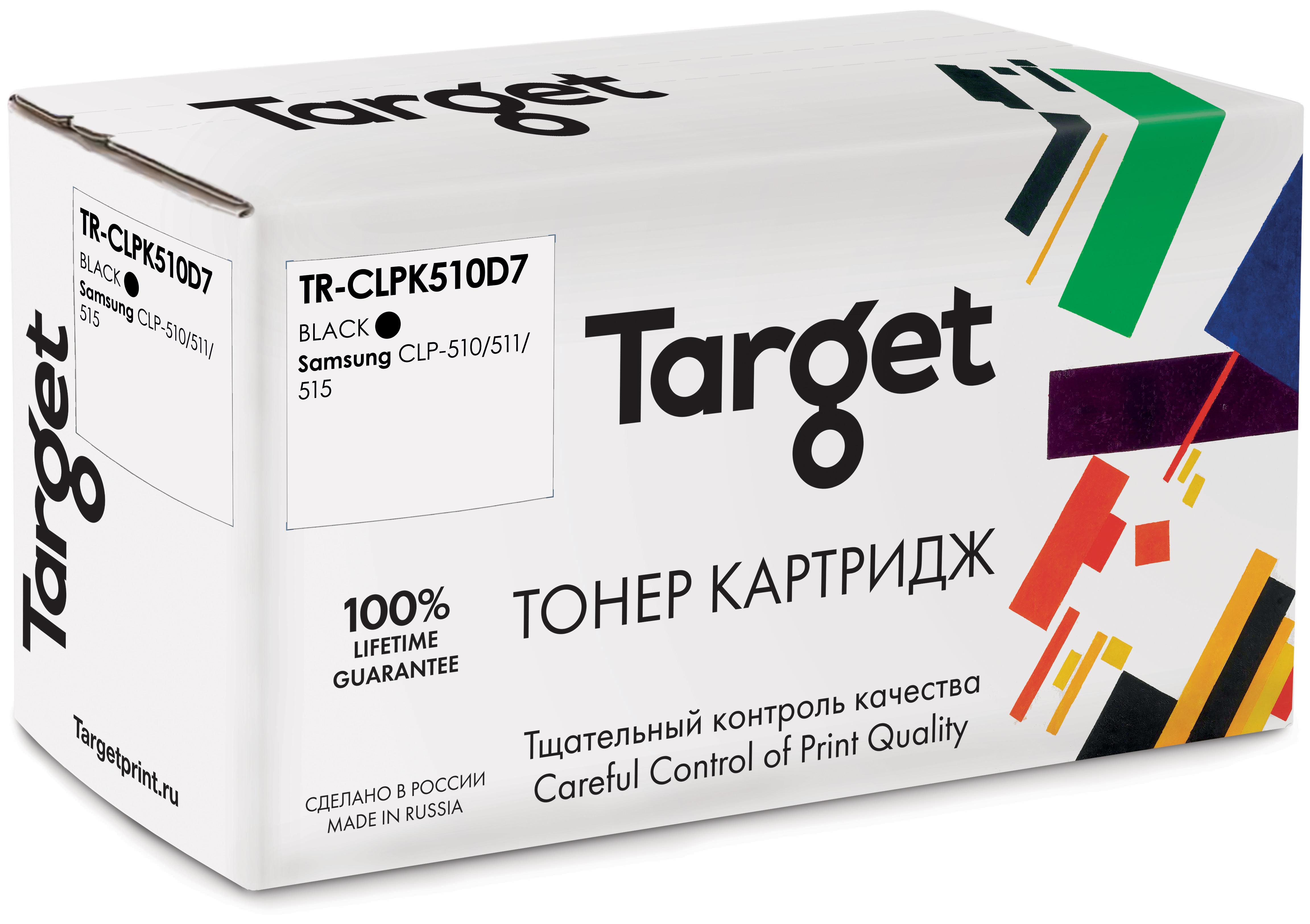 Тонер-картридж SAMSUNG CLP-K510D7