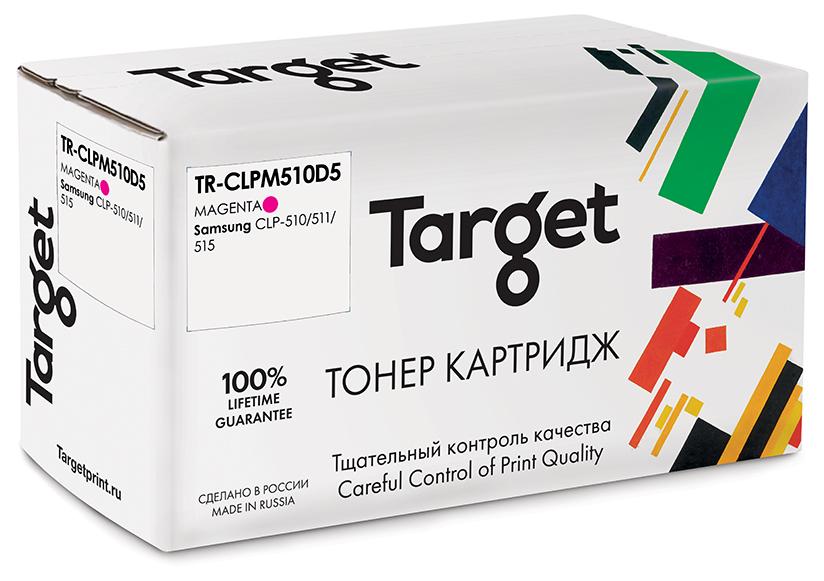 Тонер-картридж SAMSUNG CLP-M510D5