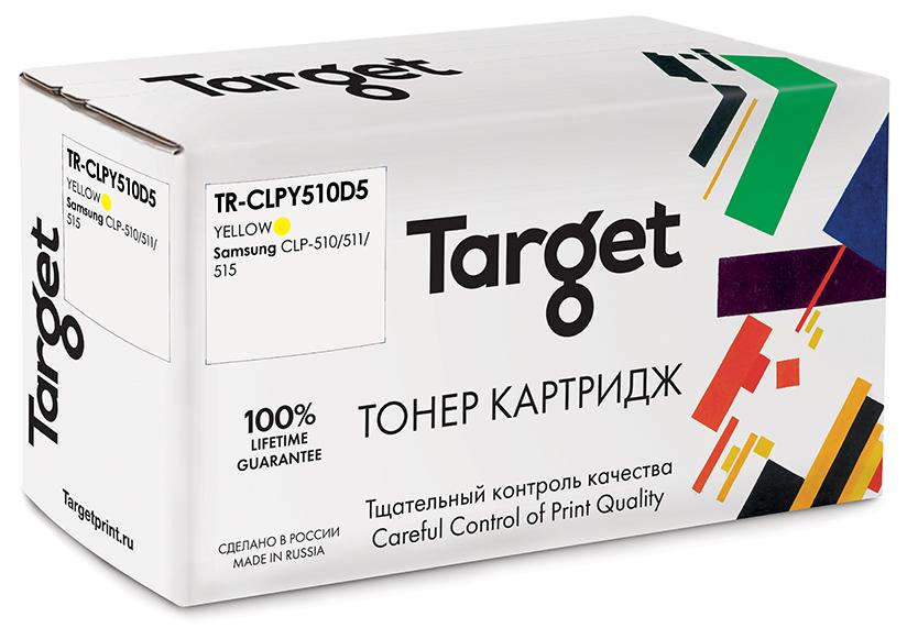 Тонер-картридж SAMSUNG CLP-Y510D5