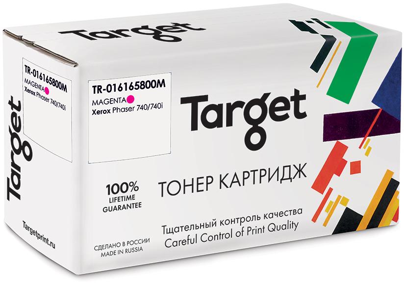 XEROX 016165800M картридж Target