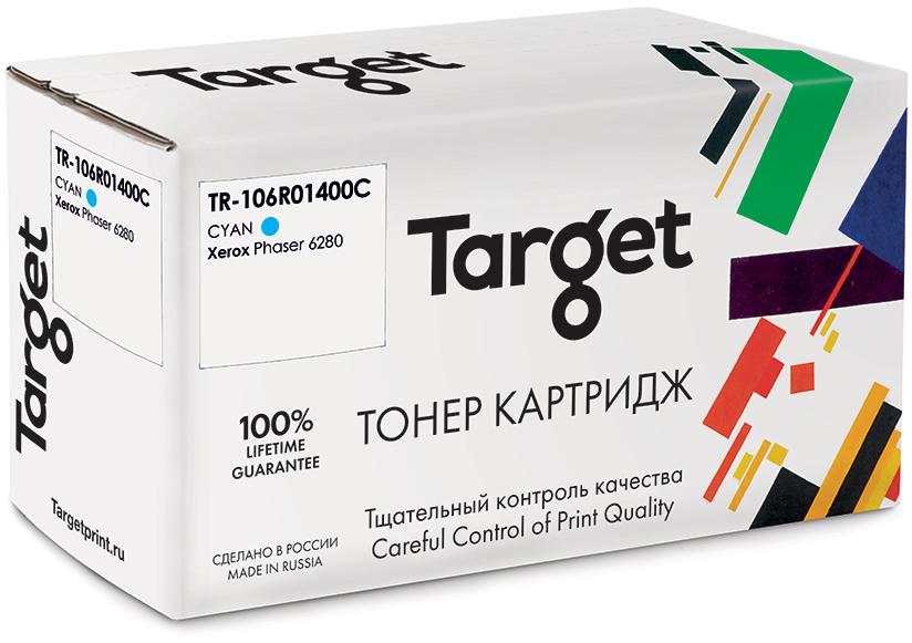 Тонер-картридж XEROX 106R01400C