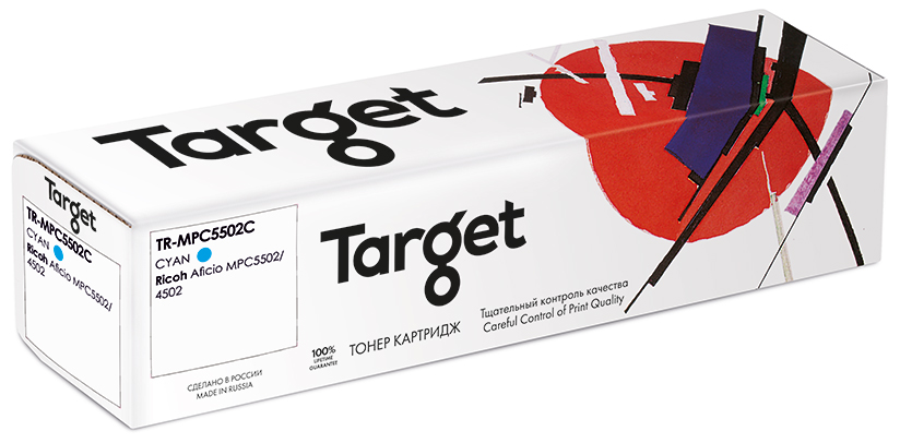 RICOH MPC5502C картридж Target