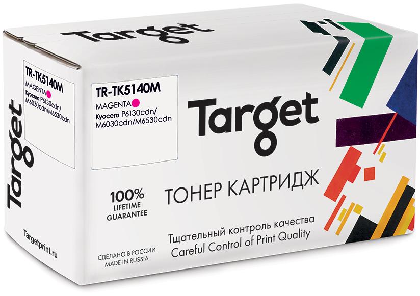 Тонер-картридж KYOCERA TK5140M