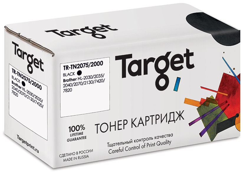 Тонер-картридж BROTHER TN2075-2085