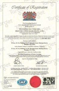 Сертификат ISO 9001:2015 PRINTERMAYIN 19-20 - TargetCartridge