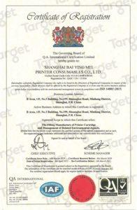 Сертификат ISO 14001:2015 PRINTERMAYIN 19-20 - TargetCartridge