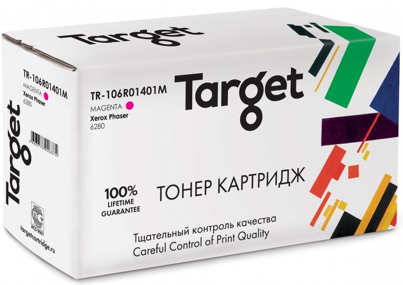 Тонер-картридж XEROX 106R01401M