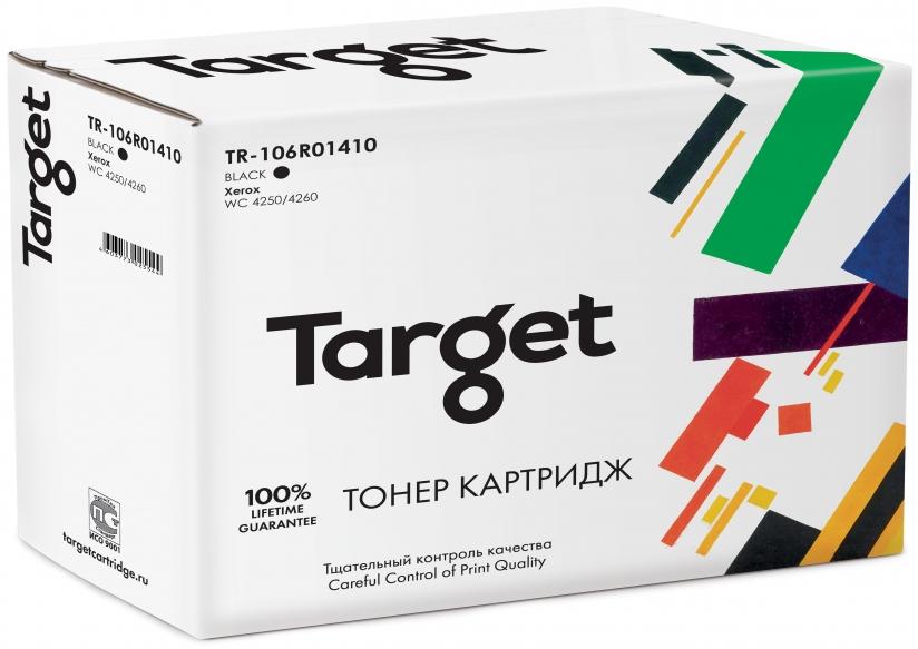 Тонер-картридж XEROX 106R01410