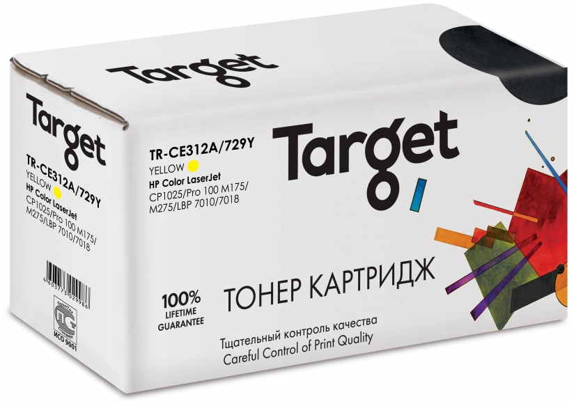 Тонер-картридж HP CE312A/729Y