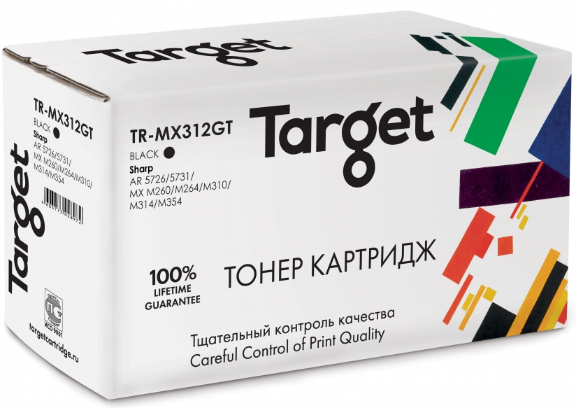 Тонер-картридж SHARP MX312GT