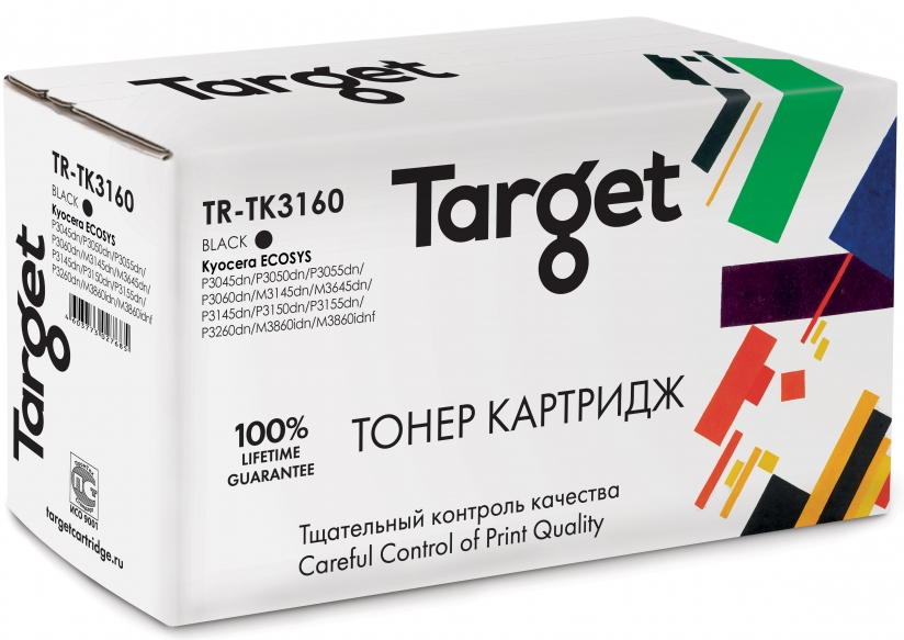 Тонер-картридж KYOCERA TK3160