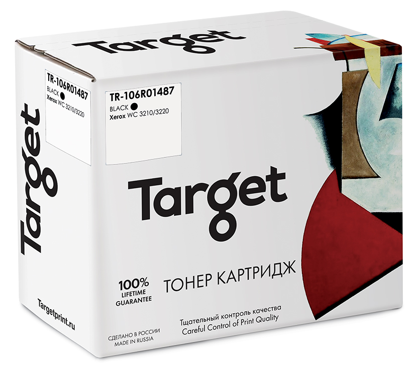 XEROX 106R01487 картридж Target
