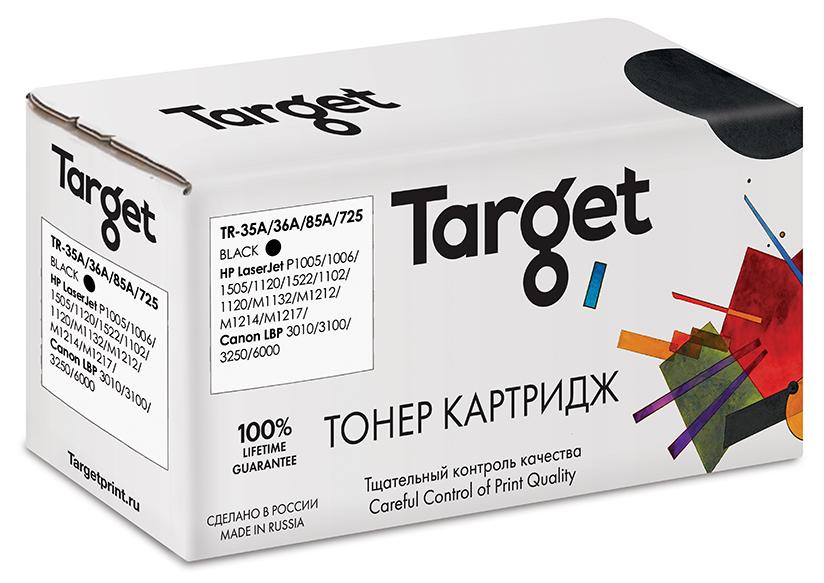 HP 35A/36A/85A/725 картридж Target