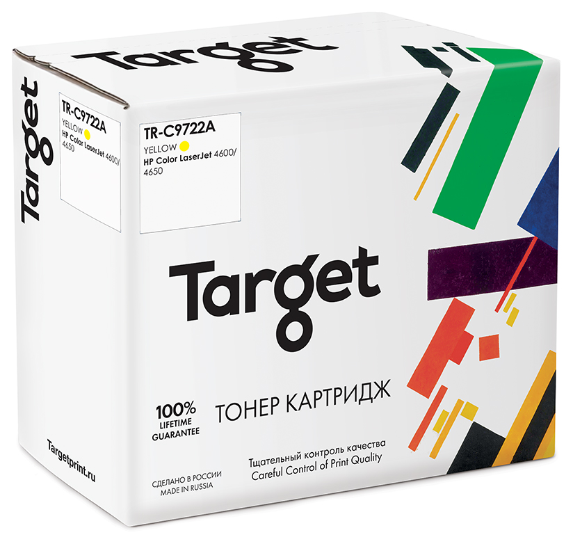 HP C9722A картридж Target