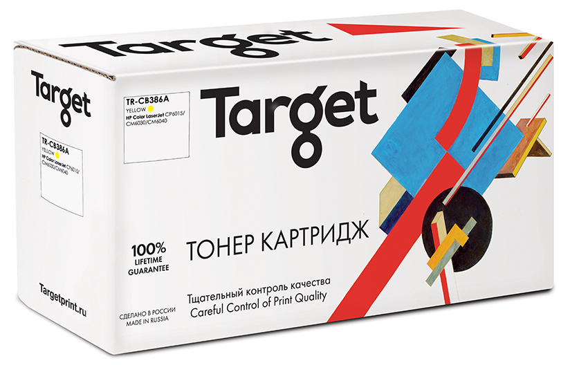 HP CB386A картридж Target