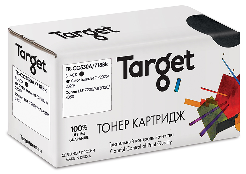 HP CC530A/718Bk картридж Target