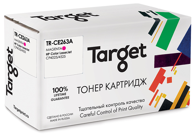 HP CE263A картридж Target