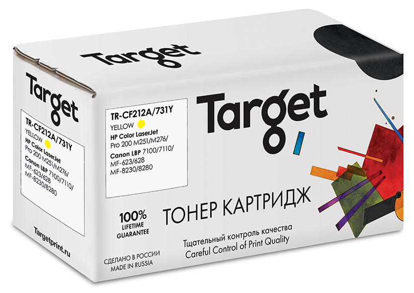 HP CF212A/731Y картридж Target