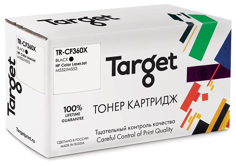 HP CF360X картридж Target