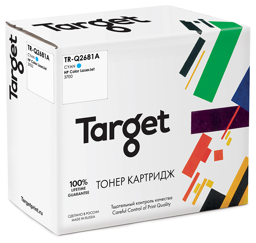 HP Q2681A картридж Target