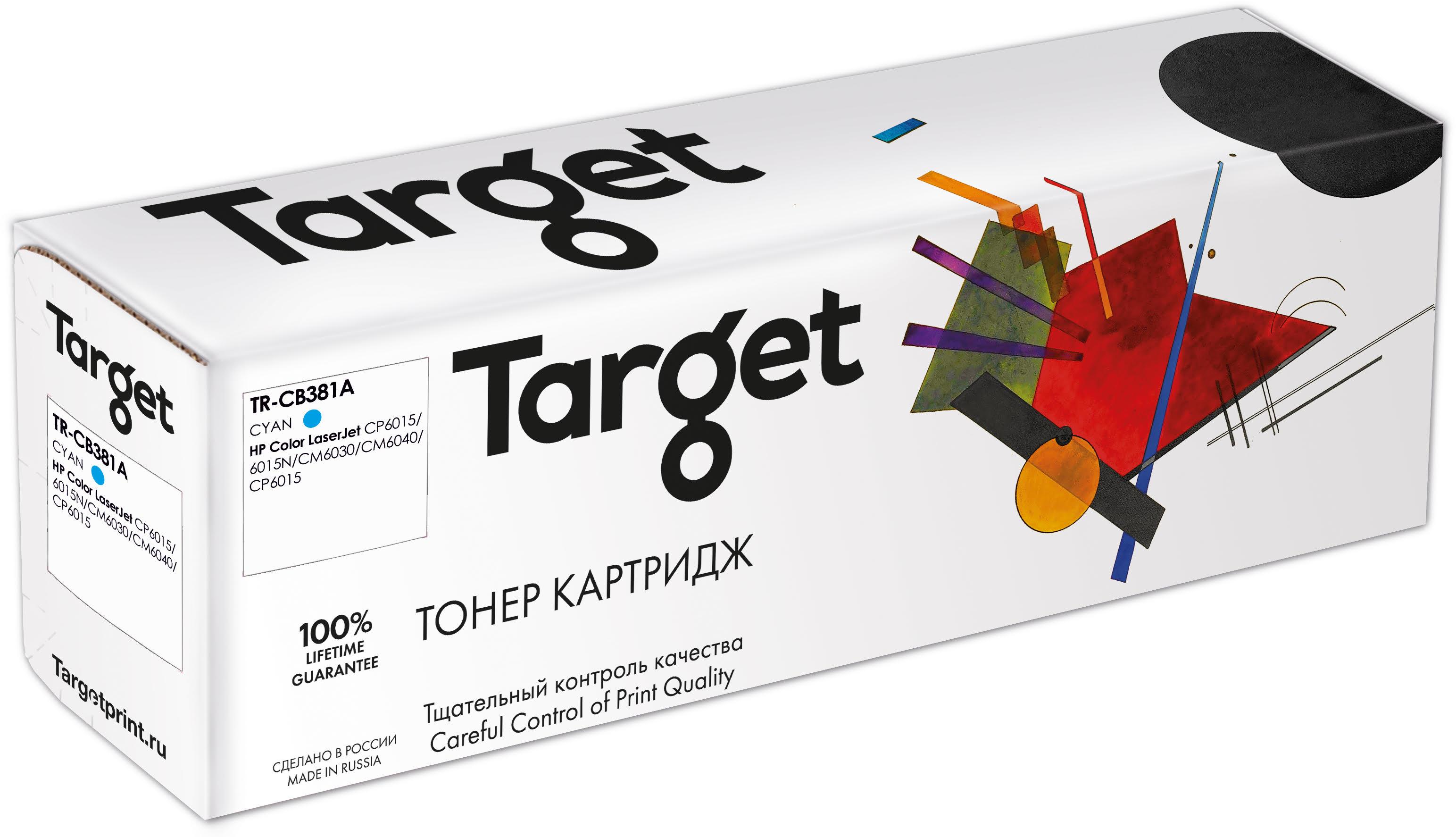 HP CB381A картридж Target