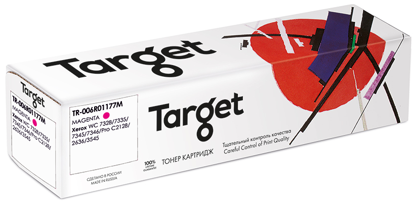 XEROX 006R01177M картридж Target