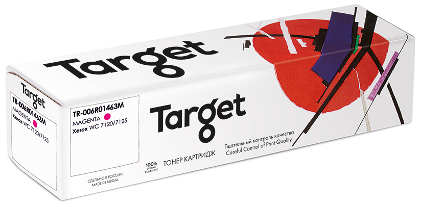 XEROX 006R01463M картридж Target