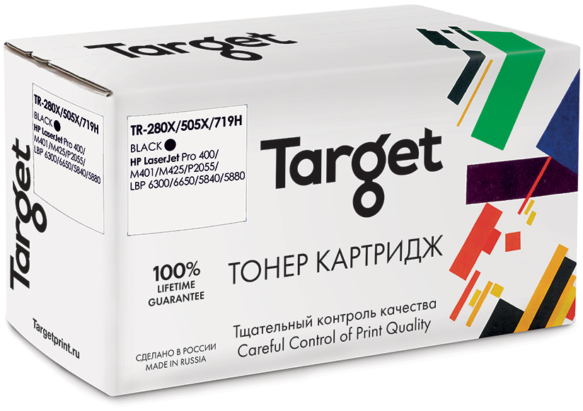 HP 280X-505X-719H картридж Target