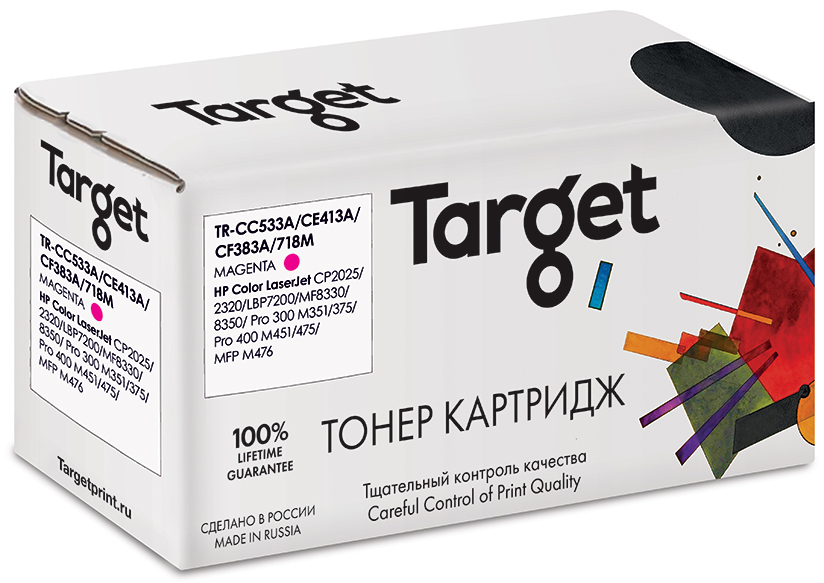 HP CC533A-CE413A-CF383A-718M картридж Target