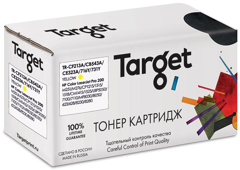 HP CF212A-CB542A-CE322A-716Y-731Y картридж Target