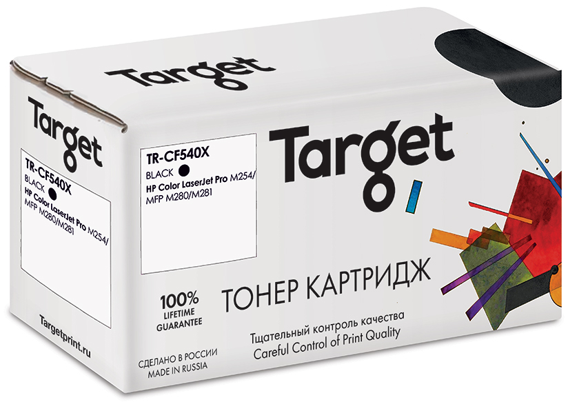 HP CF540X картридж Target