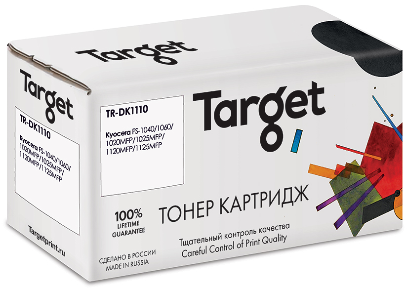 KYOCERA DK1110 картридж Target