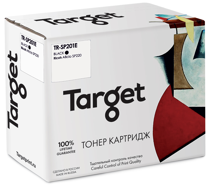 RICOH SP201E картридж Target